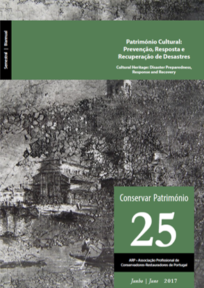 View Vol. 25 (2017): Cultural Heritage: Disaster Preparedness, Response and Recovery